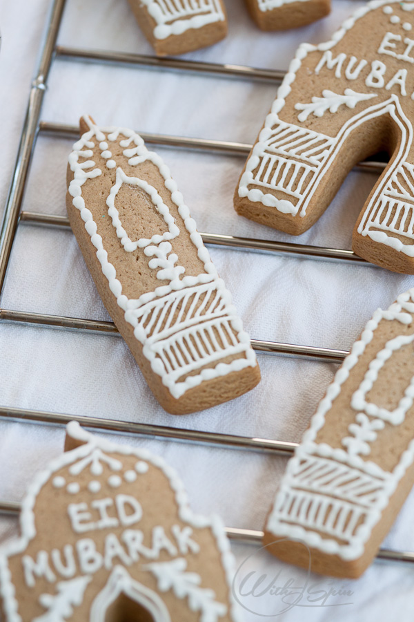 Cookie Recipe For Eid Eid Sweet Recipes With A Spin